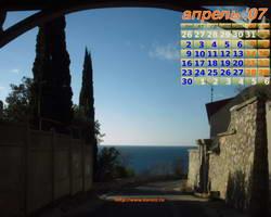 Пейзаж цифровая фотография арка и
